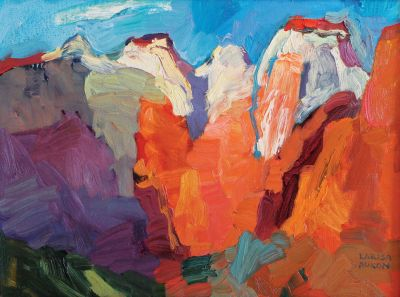 Larisa Aukon: Selected Sold Works - The Wall